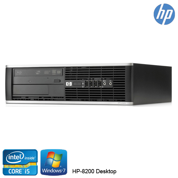 HP 8200 SFF – i5 Desktop PC – Refurbished